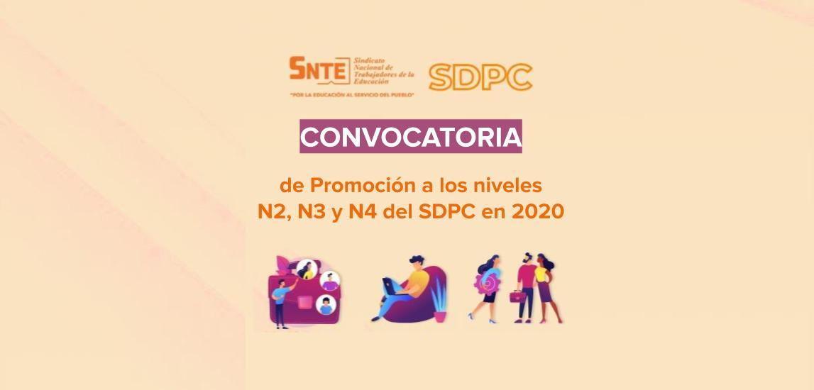 Convocatoria de Promoción a los niveles N2, N3 y N4 del SDPC en 2020