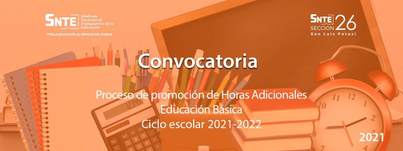 Convocatoria, proceso de promoción de Horas Adicionales, Educación Básica